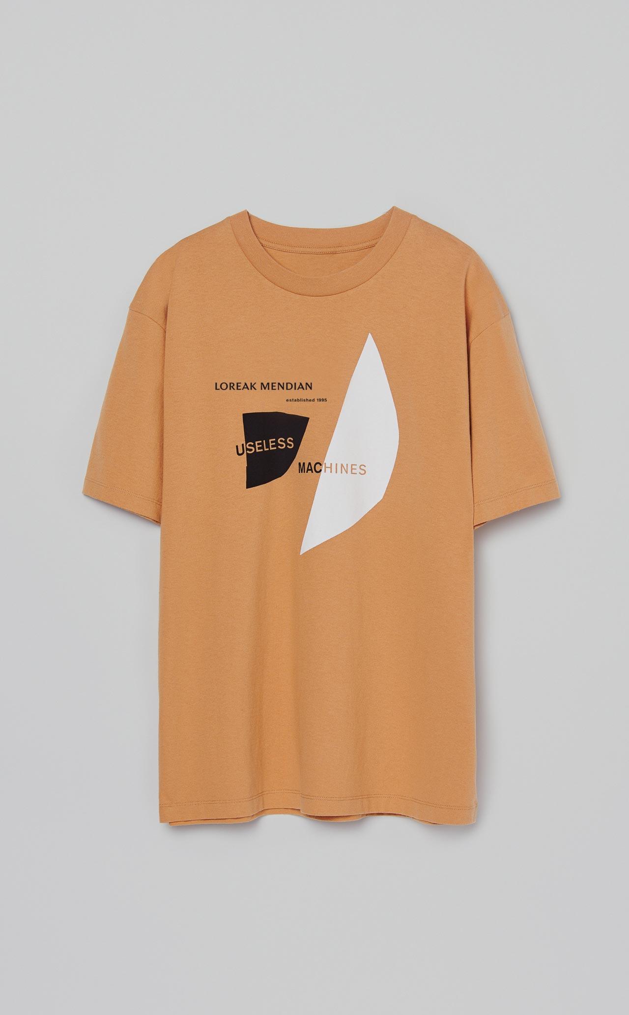 T-Shirt Useless